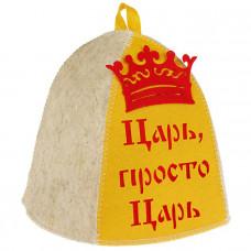 Шапка банная с аппликацией 'Царь, просто царь'
