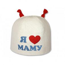 Шапка банная детская 'Клубничка/Яблоко/Я люблю маму'