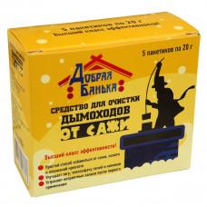 Средство очистки дымоходов от сажи 'Добрая Банька' (5 пакетиков)