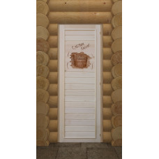 DW Дверь деревян 1850х750  полотно Липа Вагонка 'С легким паром'