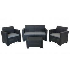 Комплект мебели SET NEBRASKA 2 (Двухместный диван, 2 кресла, кофейный столик), венге.