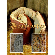 Матрас из лугового сена полынный 2000х800мм