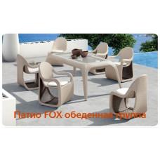 Обеденная группа Патио Fox - 202320