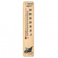 Термометр средний 245х50мм