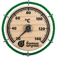 Термометр 'Штурвал'